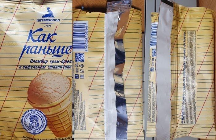 Пломбир без возраста: вЛенобласти торгуют мороженым без даты изготовления