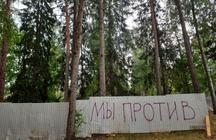 Ради строительства детского дома творчества вЗеленогорске хотят вырубить 91 дерево