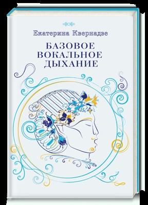 bazovoe.png