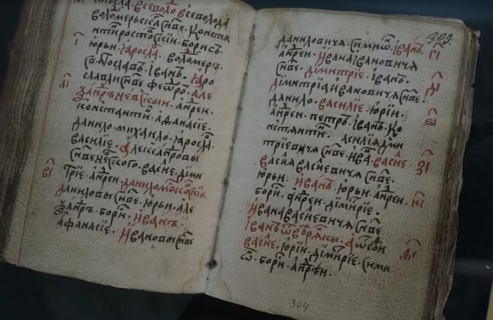 ВРНБ покажут оригинал самой древней русской летописи