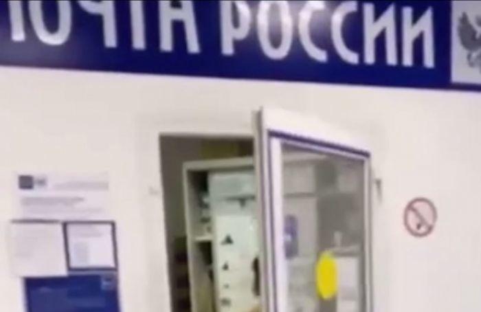 Сотрудница «Почты России» обматерила иударила посетительницу