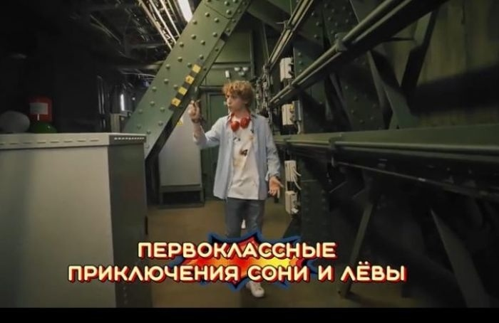Петербургским первоклассникам подготовили кДню знаний фильм-квест