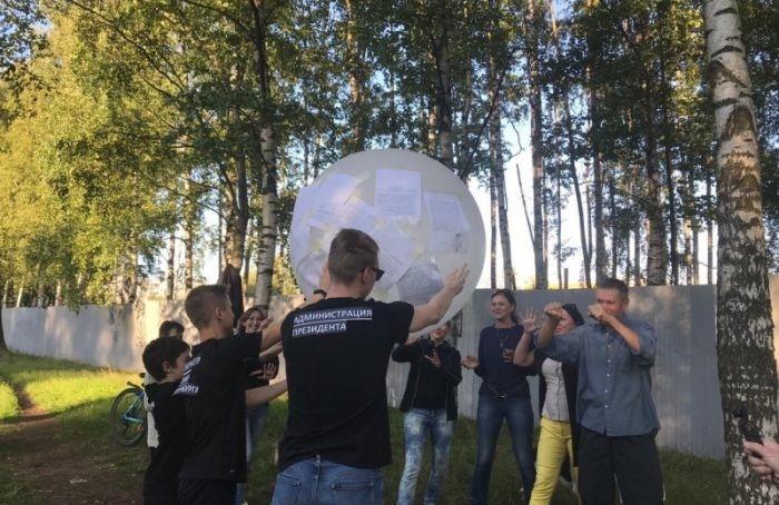 Активисты Муринского парка сыграли вволейбол обещаниями чиновников