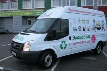 Экомобиль соберет опасные отходы вКолпинском районе 29августа