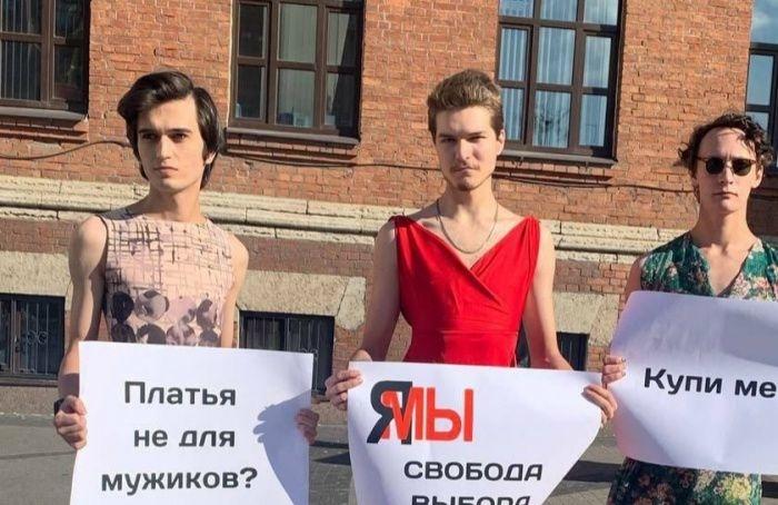 Пикетчиков вплатьях задержали вцентре Петербурга