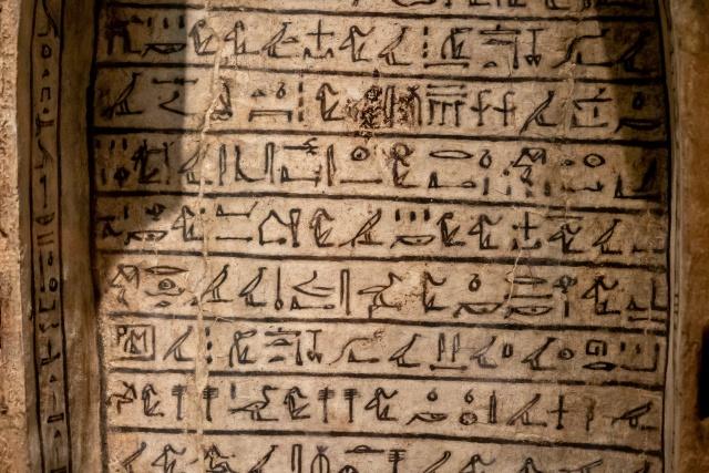 Саркофаг Бабат_ZOV_50070.jpg