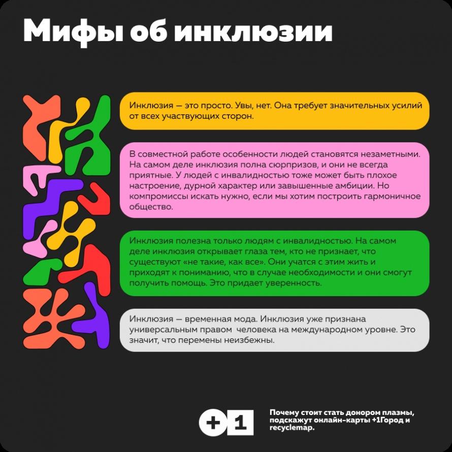 53-mifi-ob-inclu-02.png