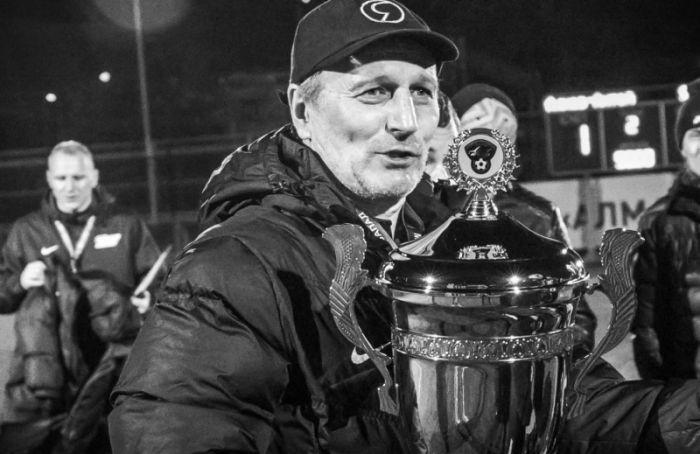 Экс-полузащитник «Зенита» Сергей Герасимец умер на56-м году жизни