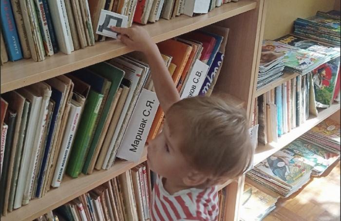 Книжный магазин объявил сбор книг для библиотеки, которая неможет закупить ихсама