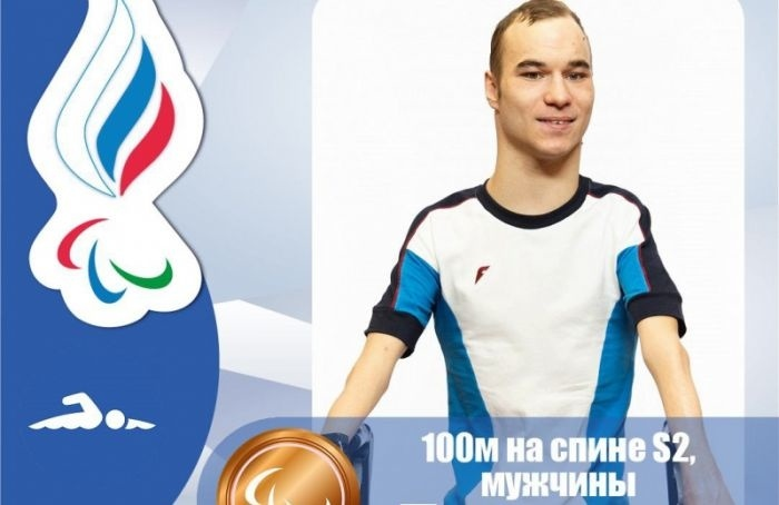 Петербуржец завоевал третью бронзу наПаралимпийских играх вТокио