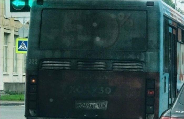 Черный отсажи автобус №41 отправили времонт