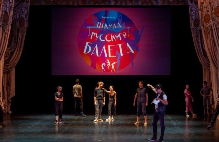 Трамплин для карьеры: как вПетербурге поддерживают молодой балет