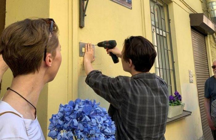 ВПетербурге установят новую табличку «Последнего адреса»