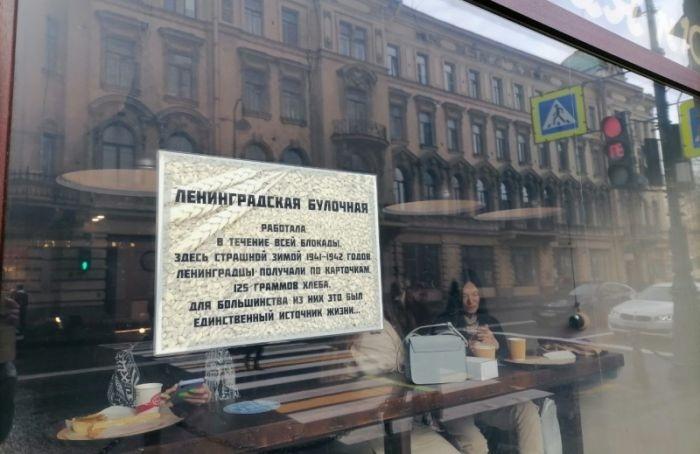 Приложение спогружением вовремена блокады запустят вПетербурге