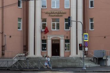 Из-за выборов школы Петербурга перевели надистанционное обучение