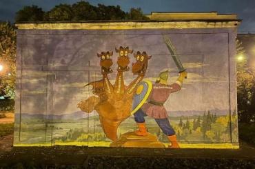 Змей Горыныч тоже стал Вишневским: новое граффити заметили вПетербурге