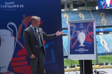 А-ля Кандинский иМалевич: представлен логотип финала Лиги чемпионов вПетербурге