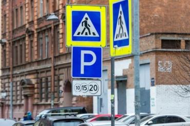 Ребенок как абонемент набесплатную парковку вцентре Петербурга