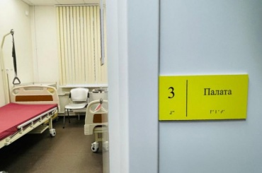 Обновленная поликлиника №17 готовится кприему петербуржцев
