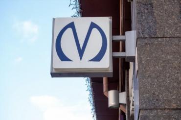 ВПетербурге могут расширить список административных нарушений вметро
