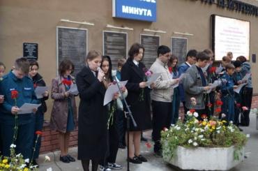 Имена около 30 тысяч погибших ленинградцев прочли вгодовщину блокады