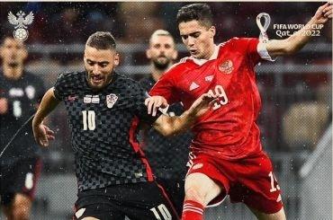 Россия сыграл вничью с Хорватией в дебютном матче Карпина