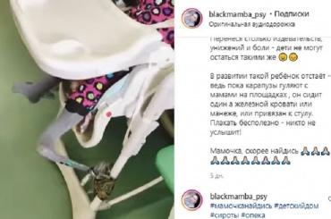 Медсестру, привязывавшую мальчика-сироту кстулу, поместили вИВС