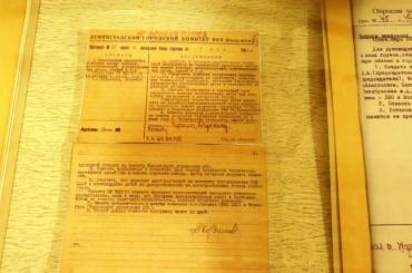 Рассекреченные документы осажденного Ленинграда стали доступны ввиртуальном проекте Архивного комитета