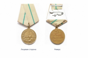 ВПетербурге собирают истории награжденных «Заоборону Ленинграда»