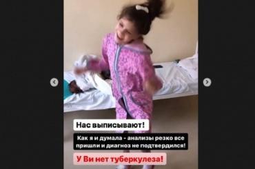 Петербурженку, заступившуюся засироту вбольнице, иеедочь «резко» выписали изстационара