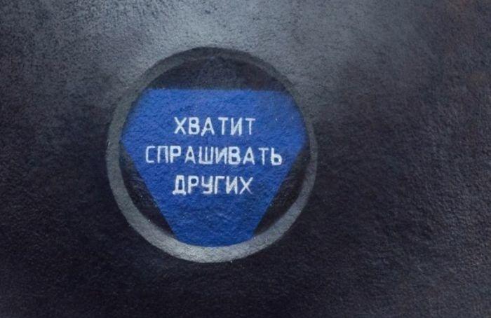 Шар предсказаний появился напротив станции «Рыбацкое»