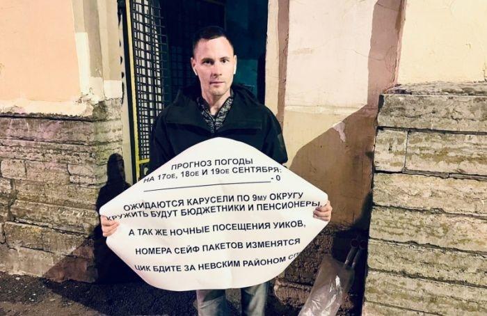 Возле квартиры правозащитника Никиты Сорокина дежурит полиция