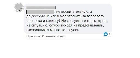 Дина и Панченко_4.jpg