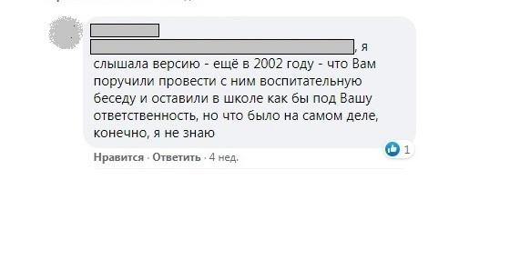 Дина и Панченко_3.jpg
