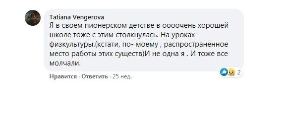 истории_2.jpg