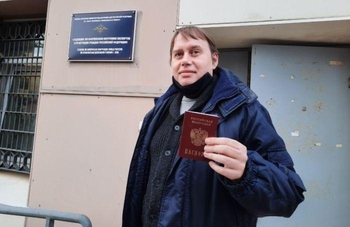 Бездомный эстонский диджей стал гражданином России