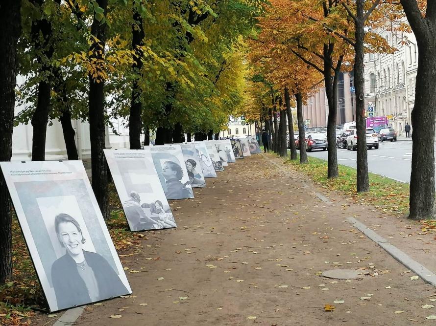 Выставка под открытым небом к юбилею Перспектив.jpg