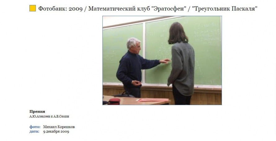 photo_2021-10-04_18-57-14.jpg
