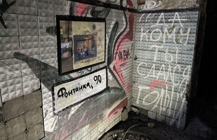 На «Красном треугольнике» прошла нелегальная выставка оразрушающемся Петербурге