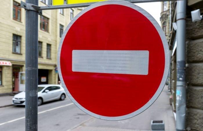 День работника дорожного хозяйства ограничит движение поМанежной площади