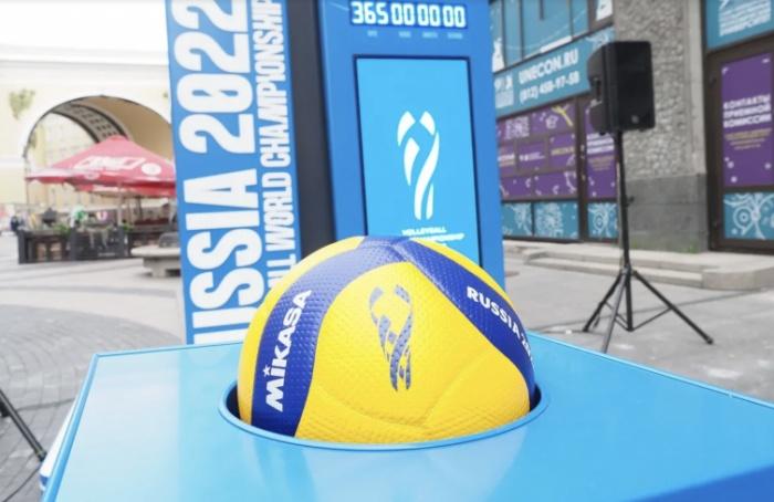 Петербург примет семь матчей чемпионата мира поволейболу— 2022