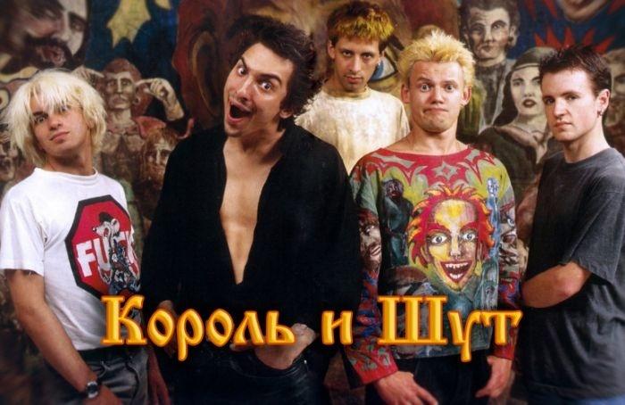 Про легендарную петербургскую группу «Король иШут» снимут сериал
