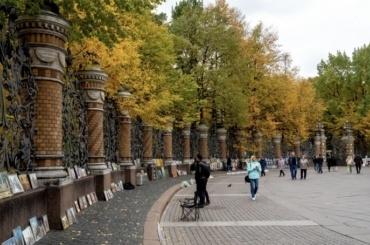 ВПетербурге постепенно понижается температура