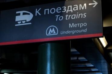 Поезда «Аллегро» снова будут курсировать между Россией иФинляндией