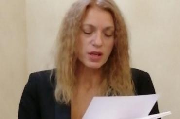 Выступление петербургской журналистки ипоэтессы Татьяны Вольтской отменили