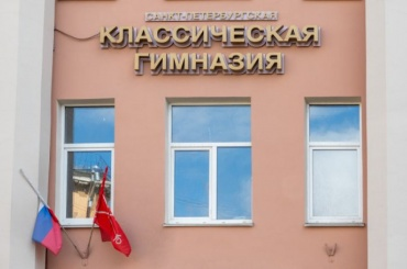 «Да, эти девушки— это мои жертвы»,— учитель Алексеев заявил, что сожалеет освязях состаршеклассницами
