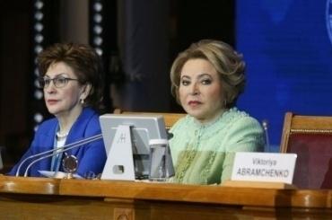 Рюши Матвиенко иприпылённые оттенки еёзама: образы дам-политиков наЕвразийском женском форуме