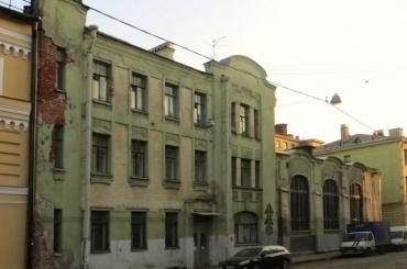 Историческое здание вДегтярном переулке отреставрируют к2024 году