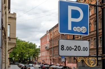 Петербуржцы смогут оплатить парковку спомощью Apple Pay иGoogle Pay