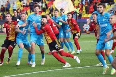 «Зенит» проиграл вТуле «Арсеналу»